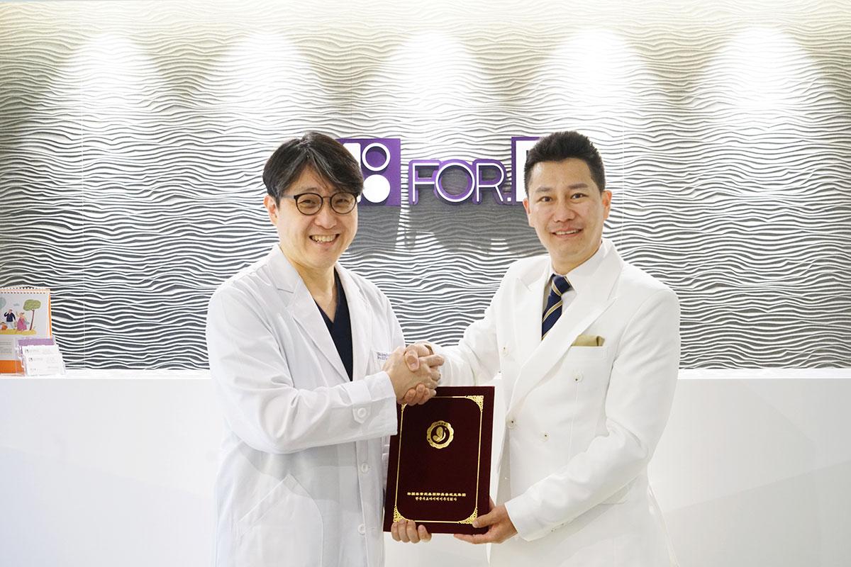 韩国forb整形医院签约成功!