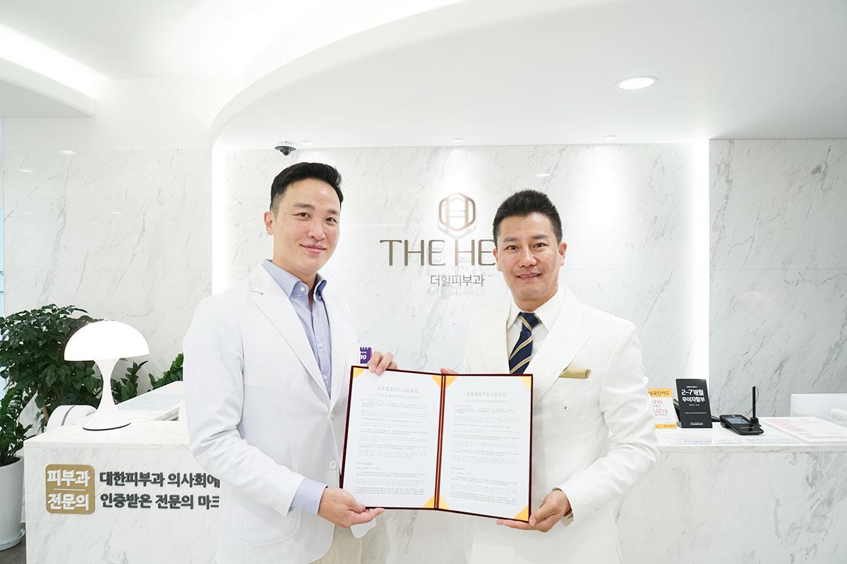 韩国德希尔皮肤科医院顺利签约!