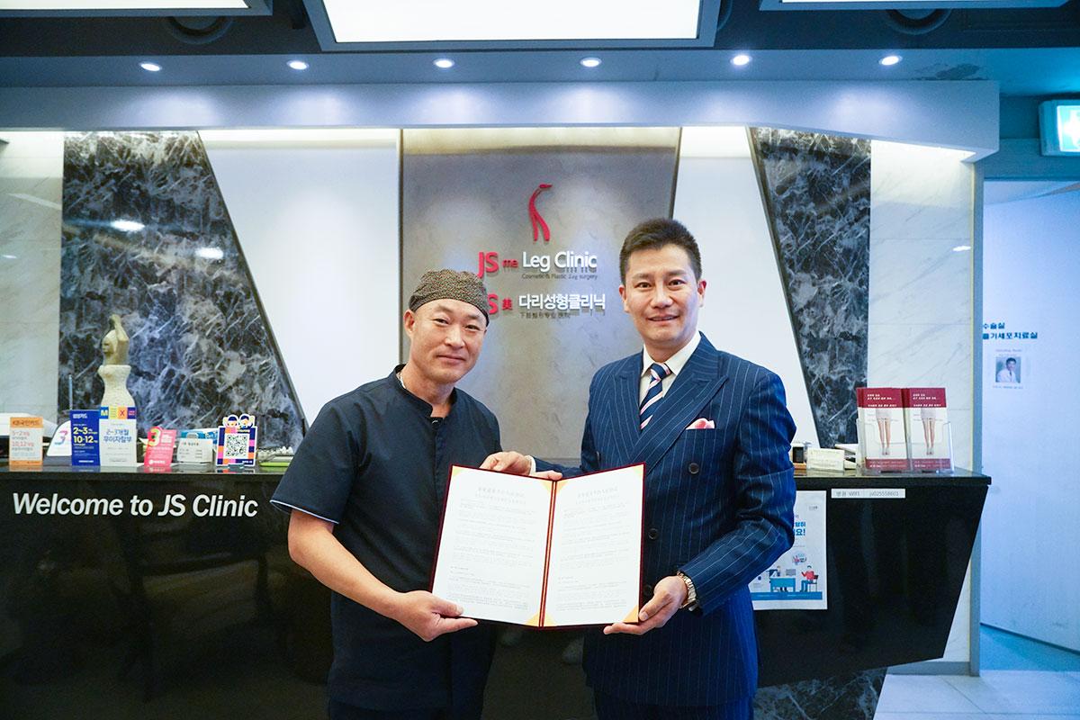 祝贺韩国JS美整形外科医院签约!