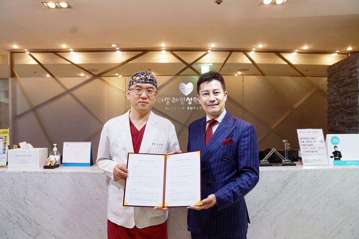 恭喜韩国心动整形外科顺利签?约!