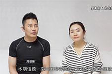 视频:来韩国整形选择大医院好还是小医院好