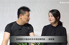 听从业者讲解:赴韩整形中更受欢迎的居然是眼修复!