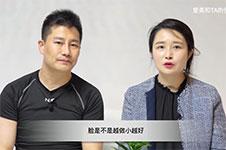 视频分享:削骨磨骨手术是不是脸越小越好?