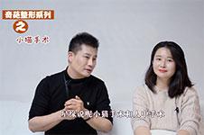 视频盘点韩国奇葩整形项目十五:韩国猫手术