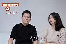 视频盘点韩国奇葩整形项目十四:人中整形