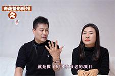 视频盘点韩国奇葩整形项目十三:手部去皱手术
