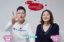 视频分享:去韩国整容找靠谱整形医院的三种途径