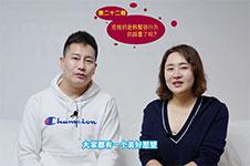 """聊一聊赴韩整容的""""危险行为""""你踩雷了吗?视频分享"""