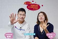 视频盘点:韩国整形医院和国内整形5大差异