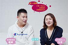 视频分享一位女生在韩国整容的悲惨手术经历