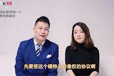 """视频教你如何免费""""白嫖""""一次去韩国整容的机会!"""