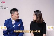 视频分享韩国整容注意事项:千万不能花大价钱做美甲!