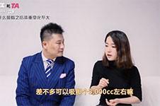吸脂后体重为什么没变?听韩国吸脂医院咨询室长如何解答