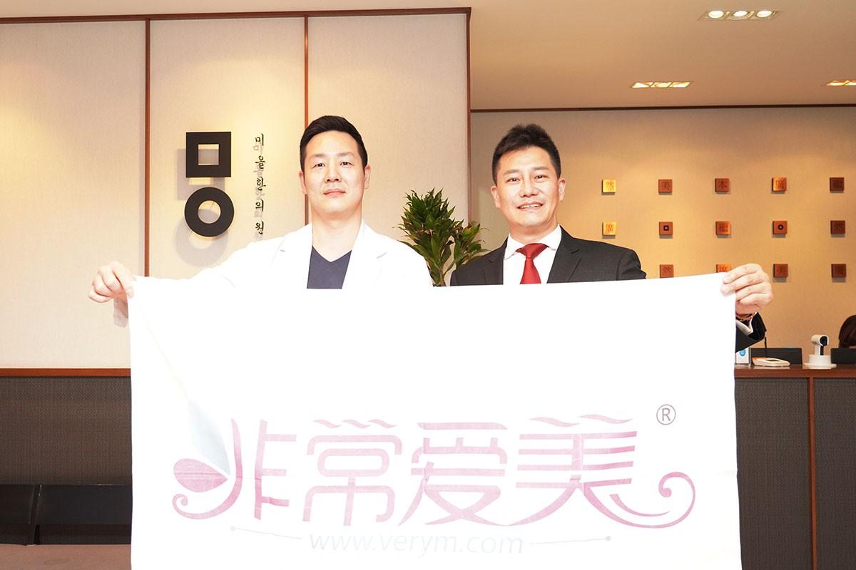祝贺韩国美尔韩医院顺利签约