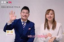 视频答网友问:韩国人整容到老了会怎样不怕后遗症又老又丑?