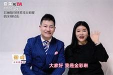 视频揭秘:好莱坞大牌明星在韩国整形都选什么医院?