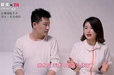 视频曝光韩国的全身吸脂都是一?天完成的吗?