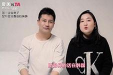 视频:在韩国第一次?做鼻子,医生一般会?推荐你做肋骨鼻吗?