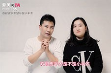 听赴韩整容从业者视频讲述:双眼皮真的不是小手术!