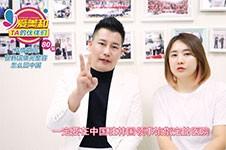 亲身经历视频讲述?:2021疫情下赴韩整形人群?怎样快速回国?