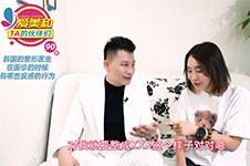 视频盘点:韩国整形医生反感的几大行为,看说中了几个!