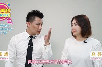 """韩国整形医生为什么来中国后""""手术频频失灵""""?"""