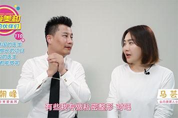 韩国整形医生一定比中国医生好吗?不一定,但他们有特色!