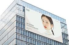 韩国原辰整形医院做轮廓靠谱度分析,这几点很安全放心!