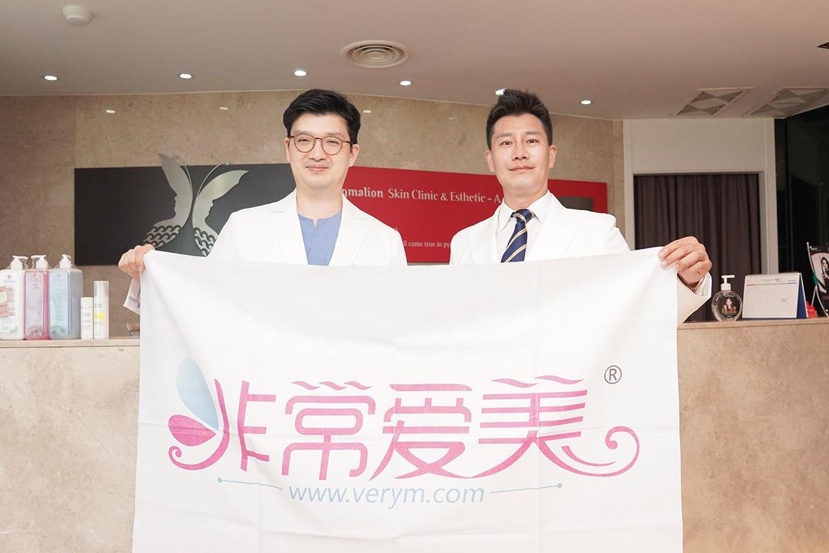 韩国Pygmalion整形医院顺利签约!