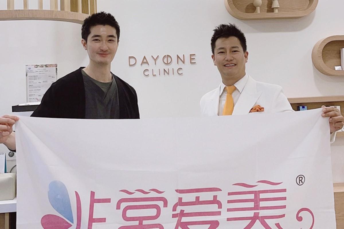 恭喜韩国江南dayone医院顺利签约!