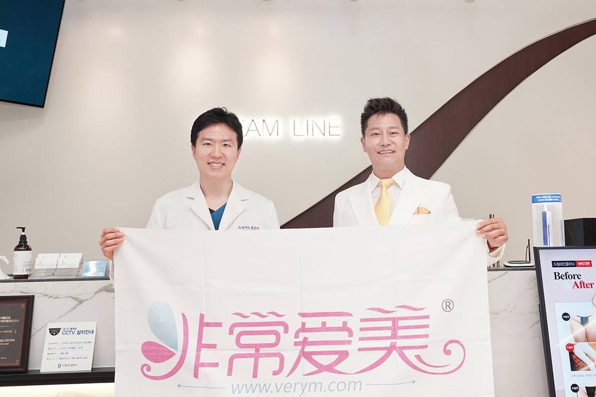 韩国Dreamline(梦线)整形外科签约成功!