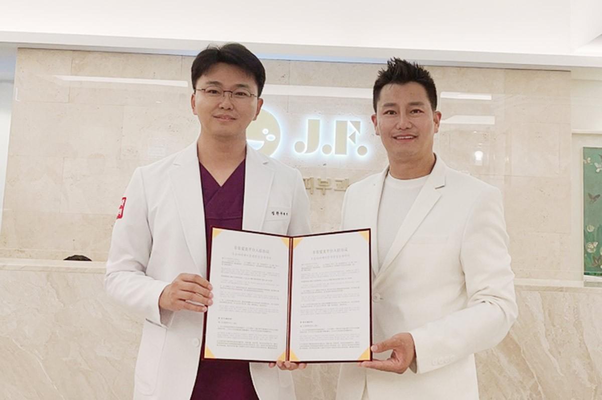 恭喜韩国JF姿飞医院顺利签约!