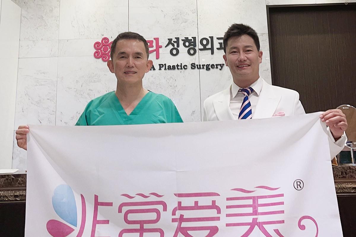 恭喜韩国嗨啦整形医院顺利签约!