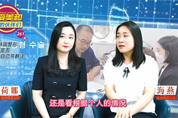 答网友问:去韩国整形有没有必要自己带翻译?