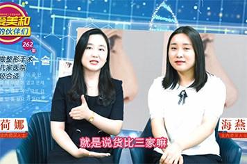 大家去韩国整形通常会面诊几家医院?专业人士视频支招!