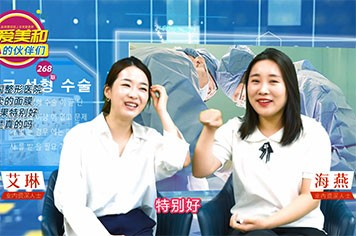 韩国整形医院卖的面膜居然可以私人定制,你知道吗?