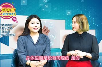 假体隆胸10年~15年应该取出来吗?韩国整容业内人告诉你不用