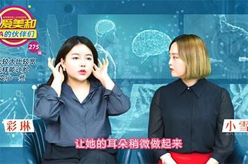 视频支招:脸比较大比较宽,做哪些整形可以缩小?