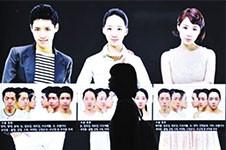 去韩国做面部轮廓整形价格揭秘,需要多少钱费用这么算!