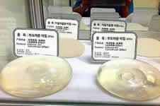 屁股做假体有危险吗?韩国一般使用什么假体品牌?