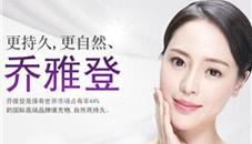 韩国海德仁皮肤科皮肤护理提升优惠