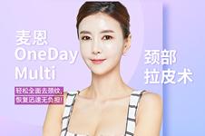 韩国麦恩医院颈部拉皮手术特点曝光,案例效果更明显!