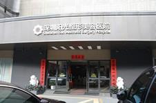 深圳下颌角手术好医院介绍,还有医生技术一并送你!