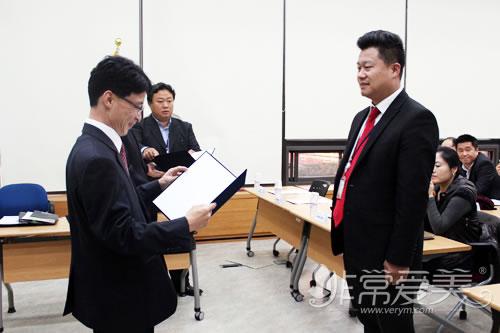 韩国出入境外国人政策本部本部长韩吴根为非常爱美颁奖