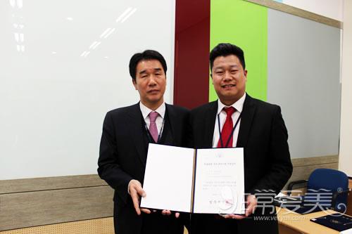 非常爱美网总裁郑朝峰与韩国法务部官员金荣根?合影