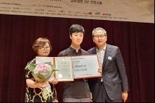 韩国365mc医院赞助第14届全国残疾人大赛圆满完成!