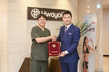 恭喜非常愛美網與韓國花耀太整形外科簽署合作協議!