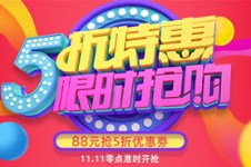 韩国365MC吸脂医院,11.11拼手速抢5折劵