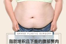 韩国高兰得整形腰腹吸脂+眼修复整形特惠!