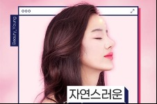 韩国尤美皮肤科 7月玻尿酸优惠活动!